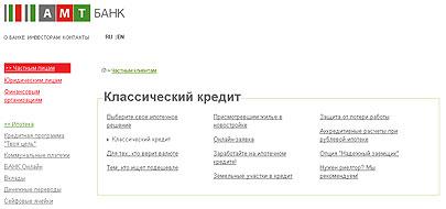 кредит в сбербанке на 50000 рублей нашем