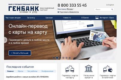 Срочный кредит онлайн без справок, займы на карту