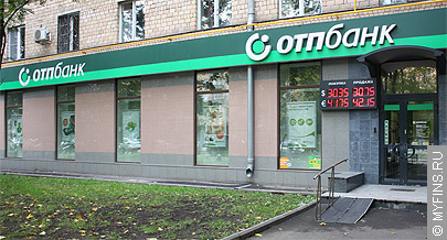 Кредиты без отказа в Калининграде - 10 предложений - где