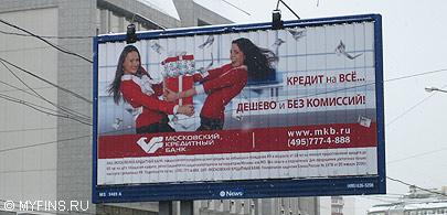 Кредиты 500000 рублей в Астрахани - взять кредит наличными