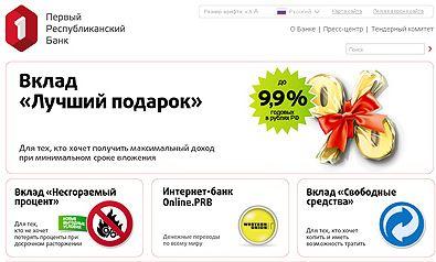 Чемпионат россии по футболу 2016-2017 новости