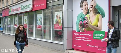 Хоум кредит обещает быстрое рассмотрение заявки и выдачу