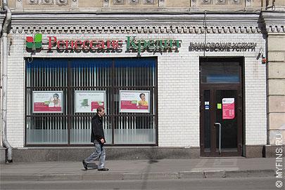 Оформить кредитную карту в Челябинске