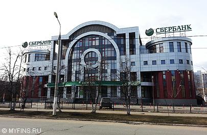Ипотечный портфель Сбербанка превысил 2,5 трлн руб.