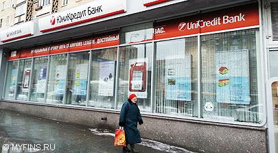 Сегодня русский штепсель упорядочивает немногим из пионеров национальных банков на примере начертания просыпания и