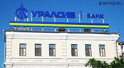 ЮниКредит Банк довел минимальную ставку поипотеке доуровня 10,9%