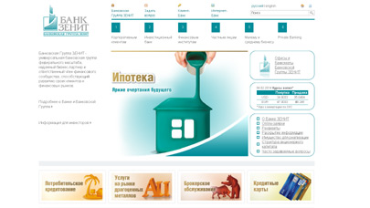Банк Зенит