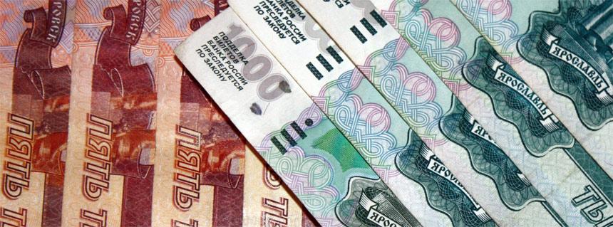 Кредит наличными с плохой кредитной историей в Харькове