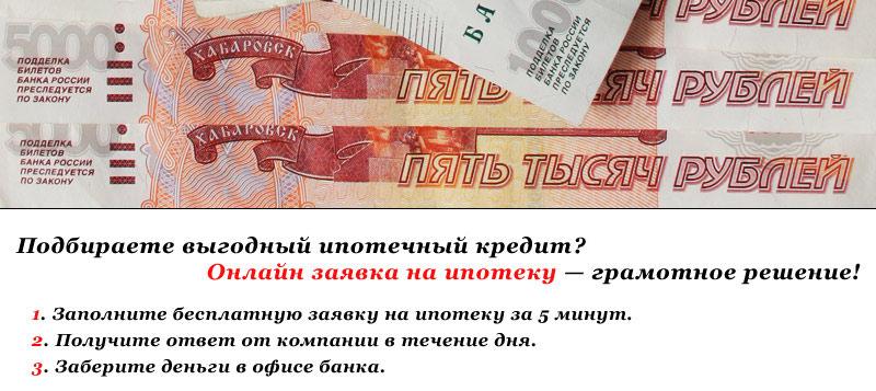 Российских рублей не хватает банкам рк